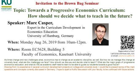 2562-2-08-brown bag seminar